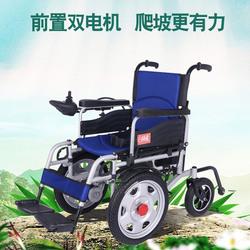 电动轮椅折叠轻便智能全自动家用老人残疾人轮椅代步车可带坐便器