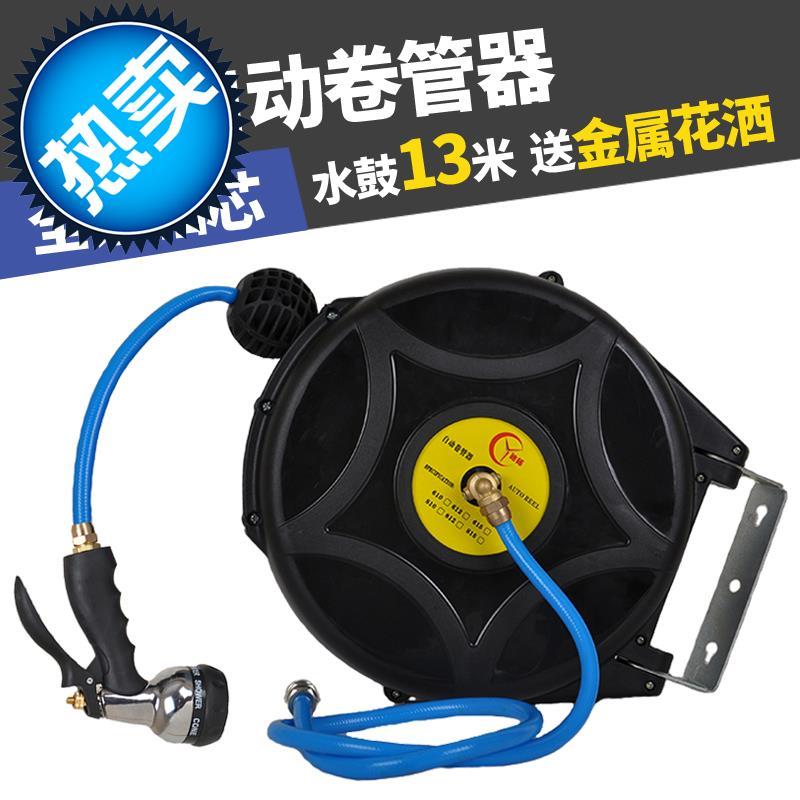 專業氣鼓自動伸縮懸掛式卷管器 汽修4js店 水鼓 電鼓 洗車設備