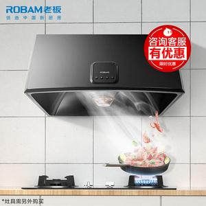 老板牌3009中式小型大吸力抽油烟机脱排家用厨房电器老式顶吸式