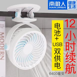 迷你小风扇静音办公室桌上便携式学生宿舍床上电USB小型充电电扇品牌