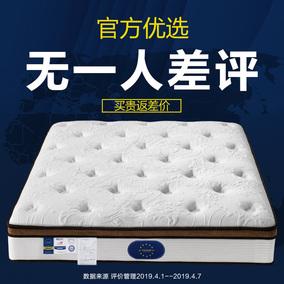席梦思床垫1.8m软硬两用椰棕1.5米经济型20cm厚天然乳胶独立弹簧