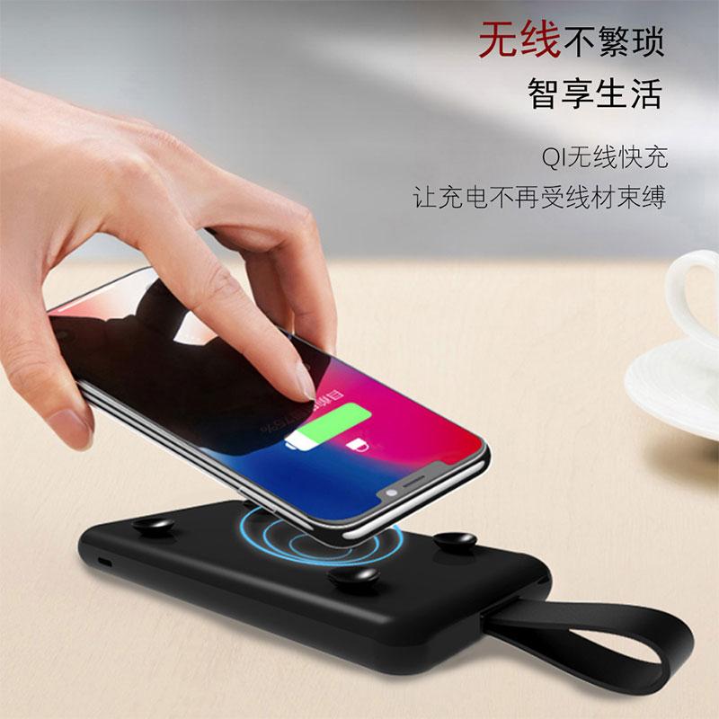 吸盘无线苹果x小米vivo华为充电宝券后123.00元