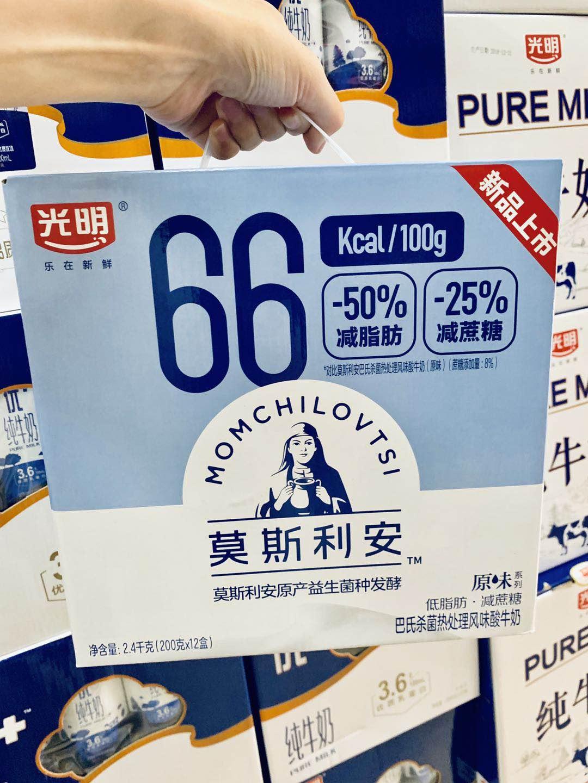 光明66莫斯利安原味酸牛奶新品酸奶(非品牌)