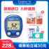 Limited edition] Original imported home blood glucose meter to send 50 test strips + blood collection pen, the official flagship of Biankang