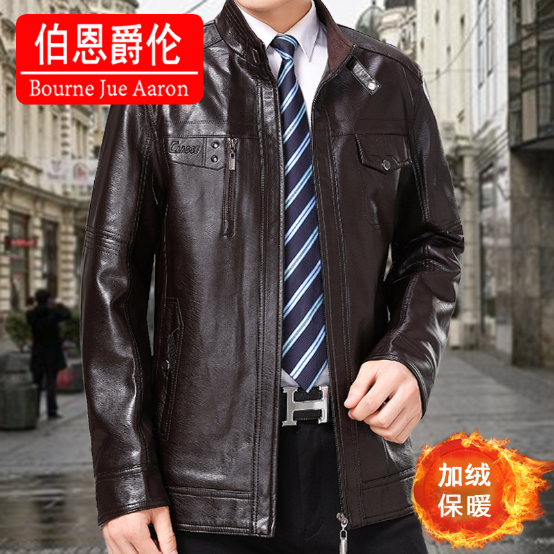 Middle aged mens leather jacket collar 40 large 45 Plush thickened 50 year old winter mens coat