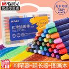 晨光油画棒蜡笔儿童安全无毒36色48色幼儿园蜡笔套装油画笔24色彩绘棒无毒可水洗晨光丝滑油画棒水溶