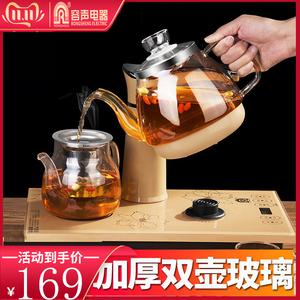 容声全自动上水壶电热烧水壶泡茶专用家用玻璃智能抽水式电磁茶炉