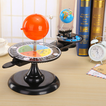 Zhicheng large Sun Earth Moon daily operation three-ball instrument teaching Model instrument Junior high School pupils use geography teaching aids Earth Rotation simulation demonstration model