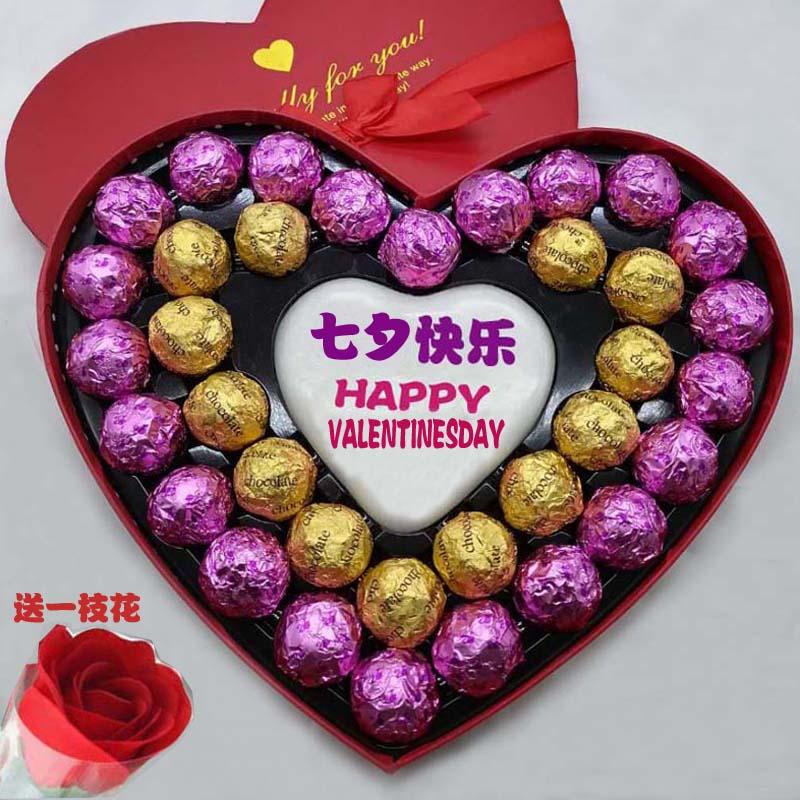 七夕の贈り物の徳芙チョコレートの贈り物の箱はアイデアの誕生日バレンタインデーの楽しみの520を詰めて彼女の彼氏に弁明することを送ります。