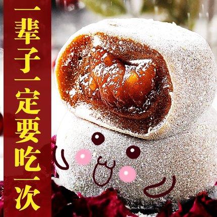 成都特产三大炮锦城记雪媚娘四川美食名小吃消磨时间耐吃的小零食