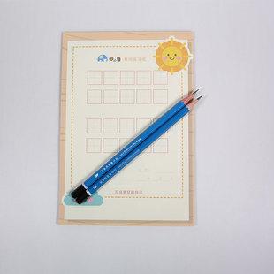 特种纸儿童专用练字纸 铅笔 名师写字课 限量1000份 卖完不补
