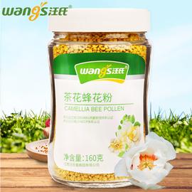 汪氏蜂蜜 新鲜茶花粉 天然品质食用蜂花粉品未破壁茶花粉图片