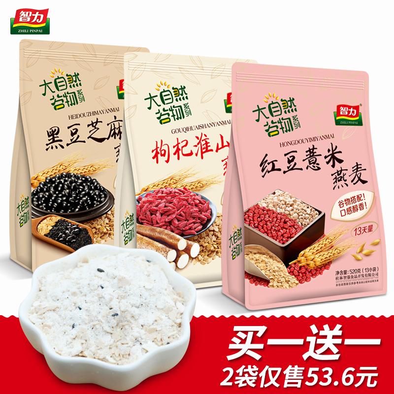 智力红豆薏米枸杞淮山黑豆芝麻燕麦片五谷早餐代餐燕麦片520g - 封面