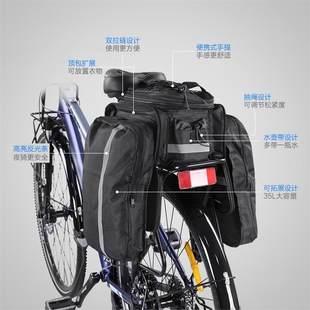 自行车后车包货架箱硬壳包快拆水壶包后架包尾包加大后驮包梁防水