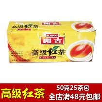 50g日本茶叶袋装5557白桃茉莉花大吉岭红茶绿碧茶园LUPICIA