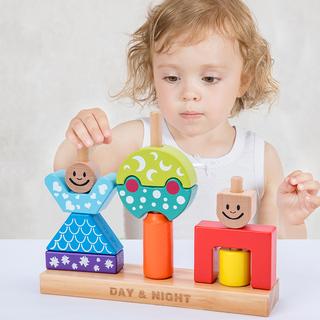 日与夜儿童拼插积木玩具益智男孩女孩宝宝1-2-3-4岁拼装木制早教