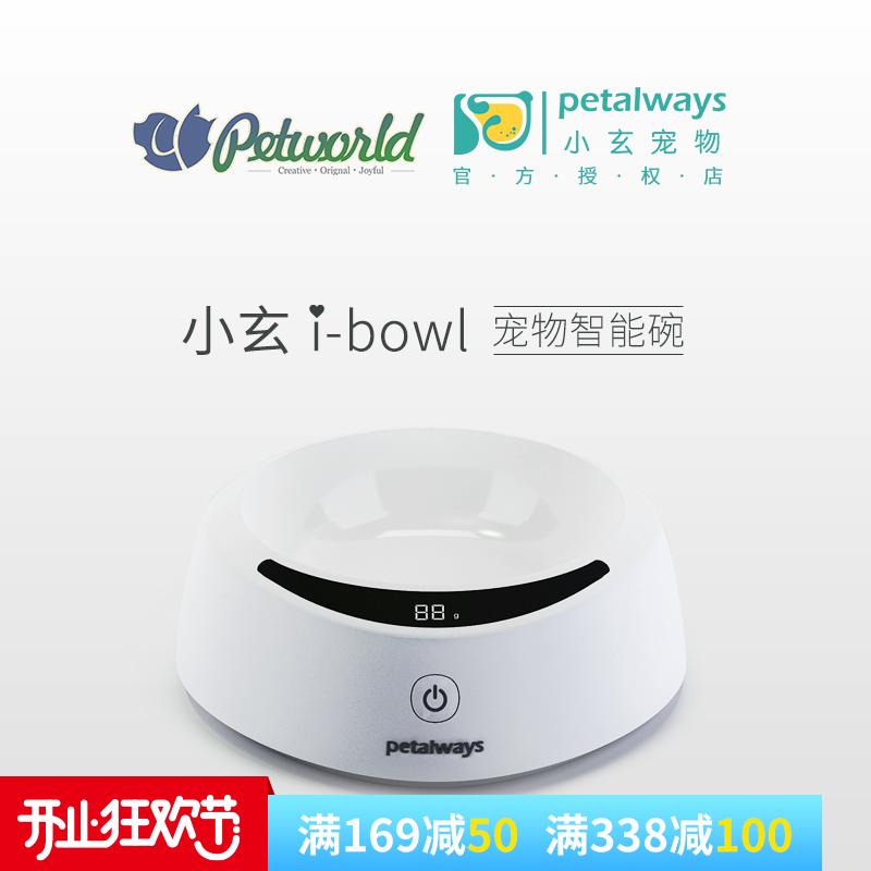 Petalways небольшой таинственный i-bowl домашнее животное умный чаша антибактериальный сопротивление мойка сказать вес еда бассейн кот чаша собака