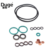 Duge Double cylinder High pressure air pump special seal RING double cylinder Electric air pump seal piston ring