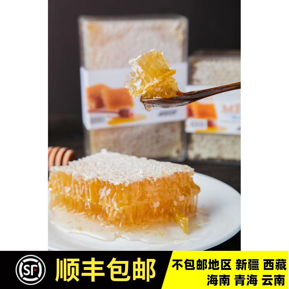 俄罗斯原装进口 嚼着吃天然精品 蜂巢蜂窝块 百花蜜 休闲办公零食图片