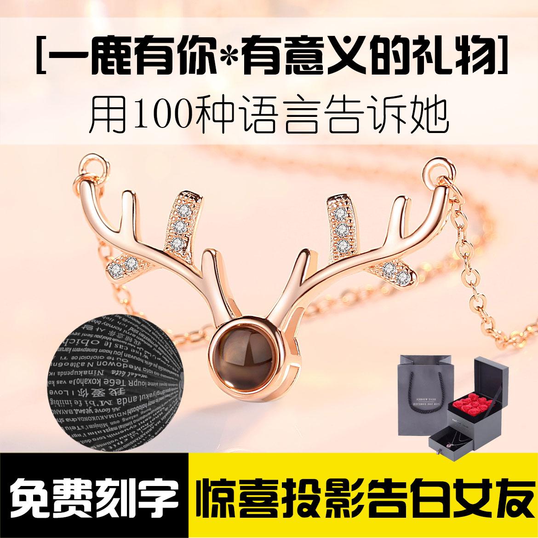 限10000张券七夕情人节走心生日礼物送女朋友老婆浪漫创意有意义的纪念品情侣