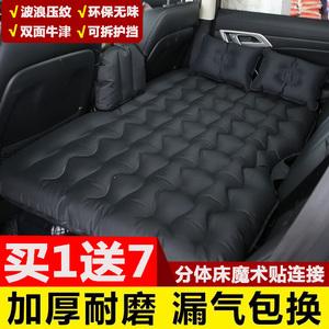 汽车用品大全后排车载充气床睡垫