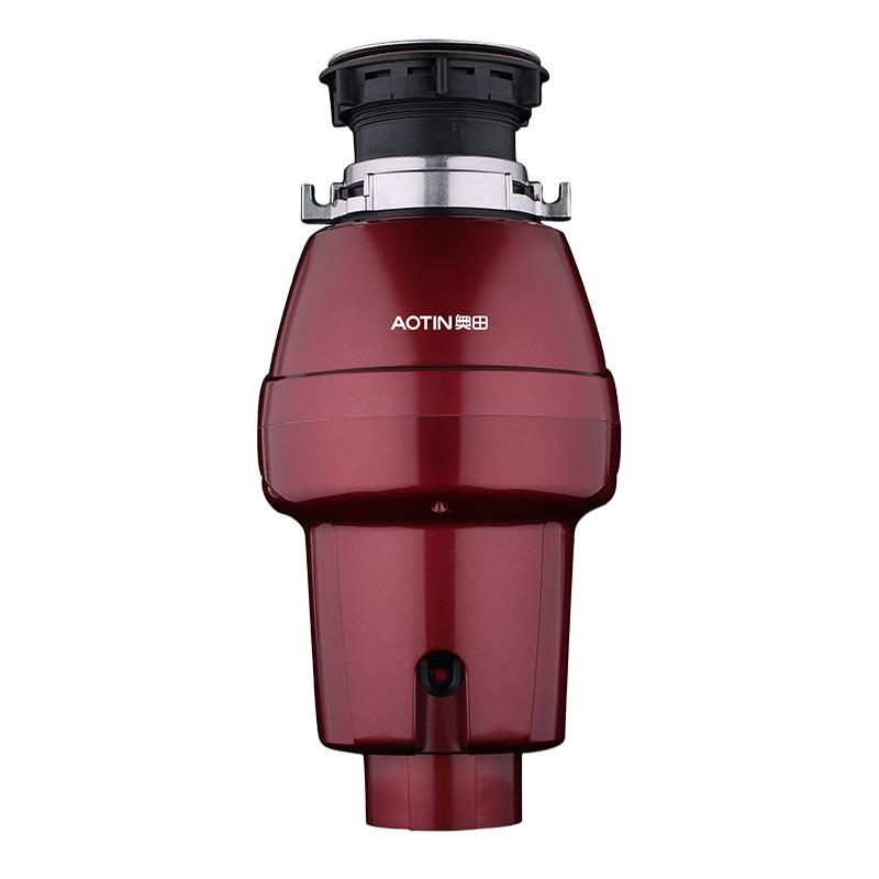 AOTIN/奥田 厨房垃圾处理器家用餐厨水槽下水管厨余垃圾粉碎机