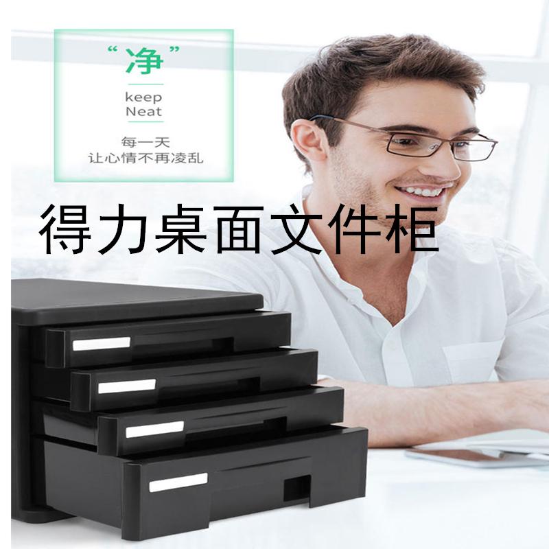 Офисные шкафы для документов Артикул 609866698010