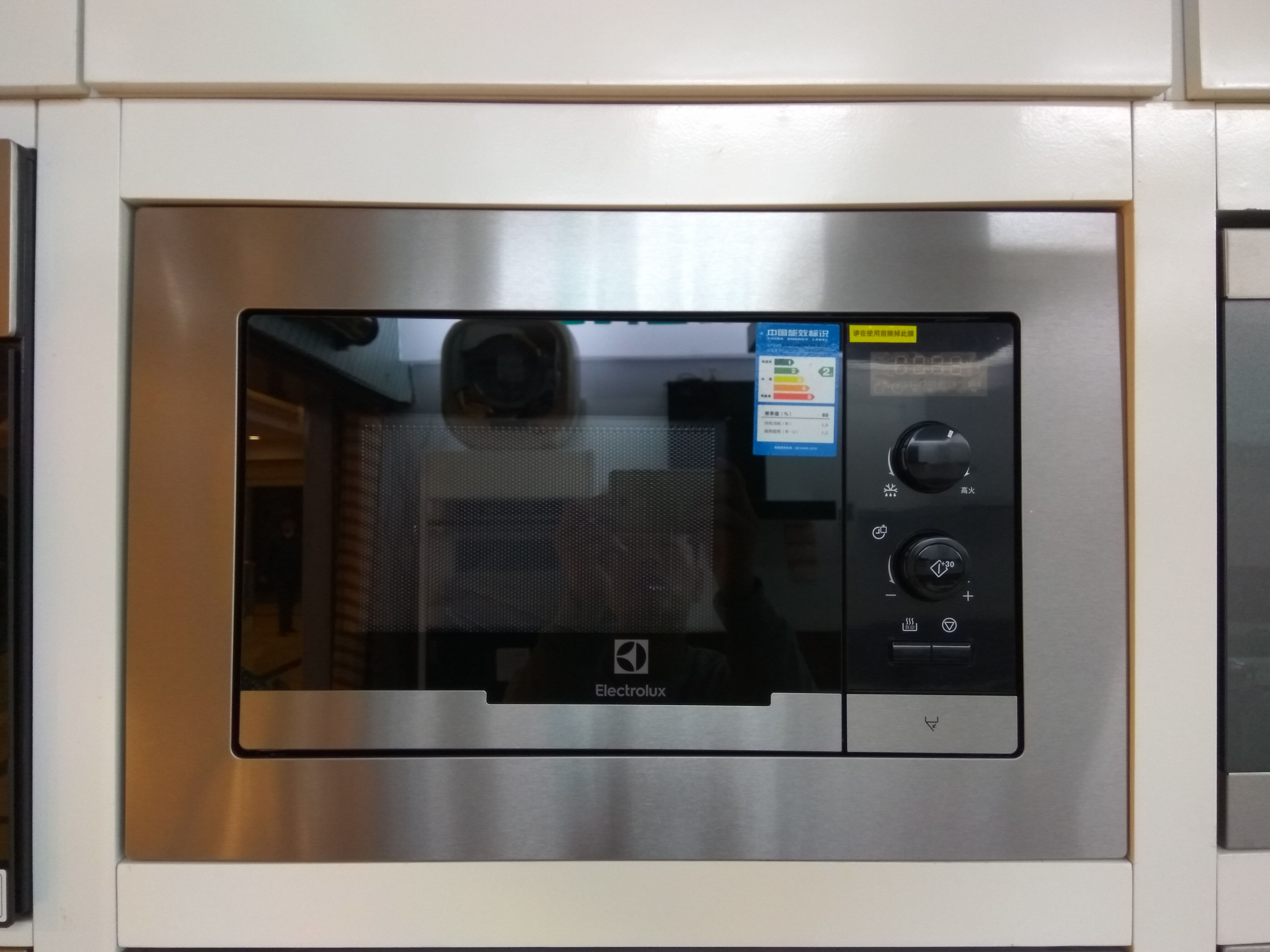 Electrolux ems2085x embedded microwave oven ems2029x built in microwave oven