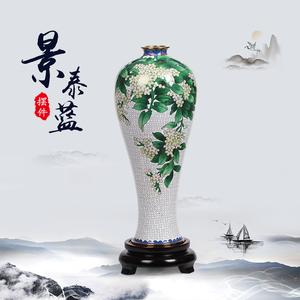 景泰蓝曲美花瓶摆件中国特色手工艺商务礼品送老外事礼品锦盒包装
