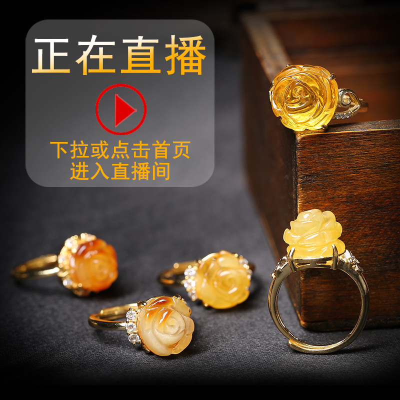 Natural Russian Baltic honeydew ring gold yellow ring with glittering Russian wax