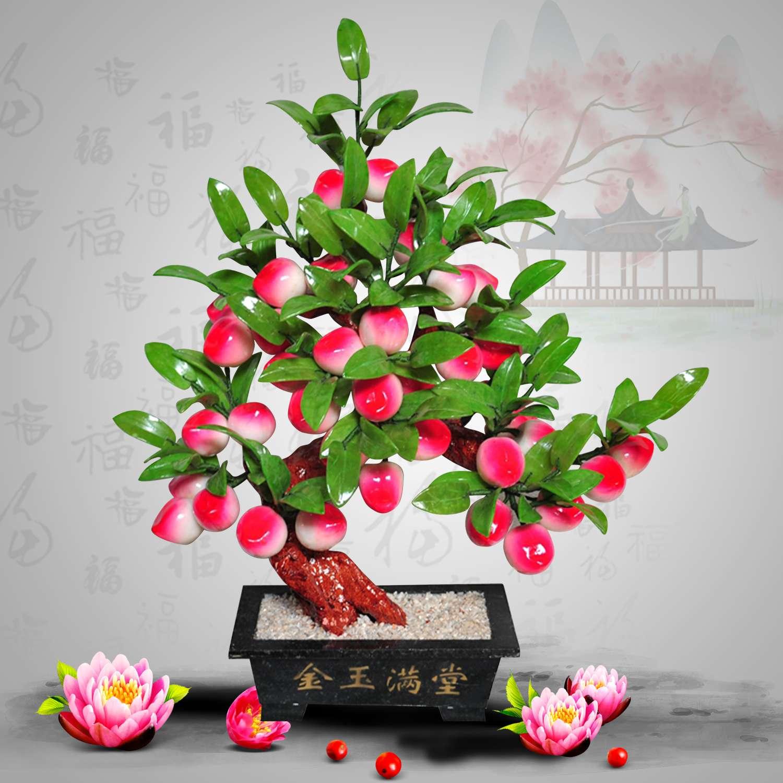 玉石多福多寿桃树摆件工艺品送老人爷爷奶奶长辈蟠桃祝寿贺寿礼物