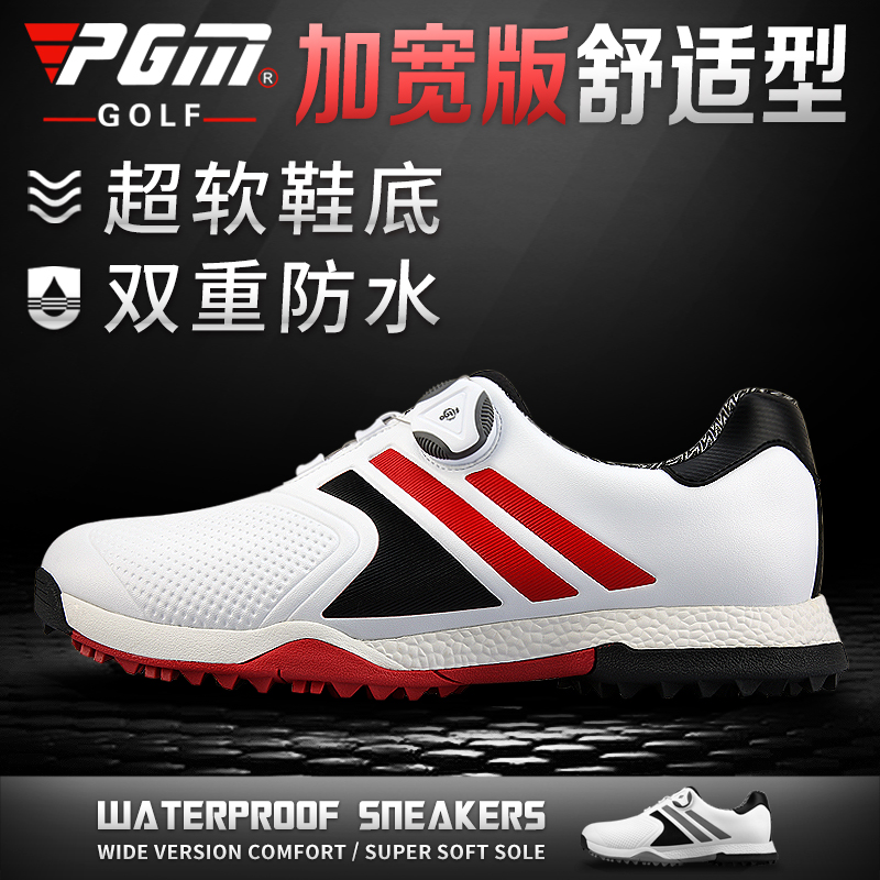 PGM comfort! Golf shoes mens waterproof shoes widened super soft shoes new golf shoes
