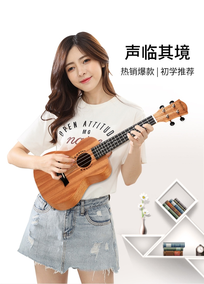Ukulelli 21 inch 23 inch four stringed piano beginner student adult girls style