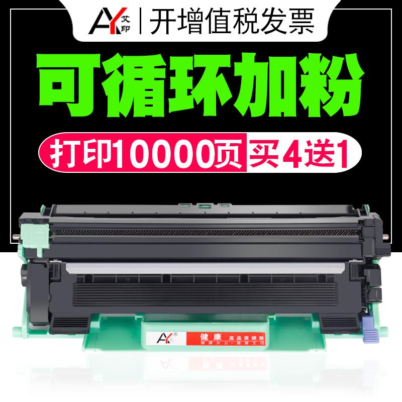适用联想M7206w硒鼓M7216 LT201粉盒LD LJ2205 2206w M7216nwa M7255f M7256hf/whf打印机墨盒墨粉盒墨粉碳粉