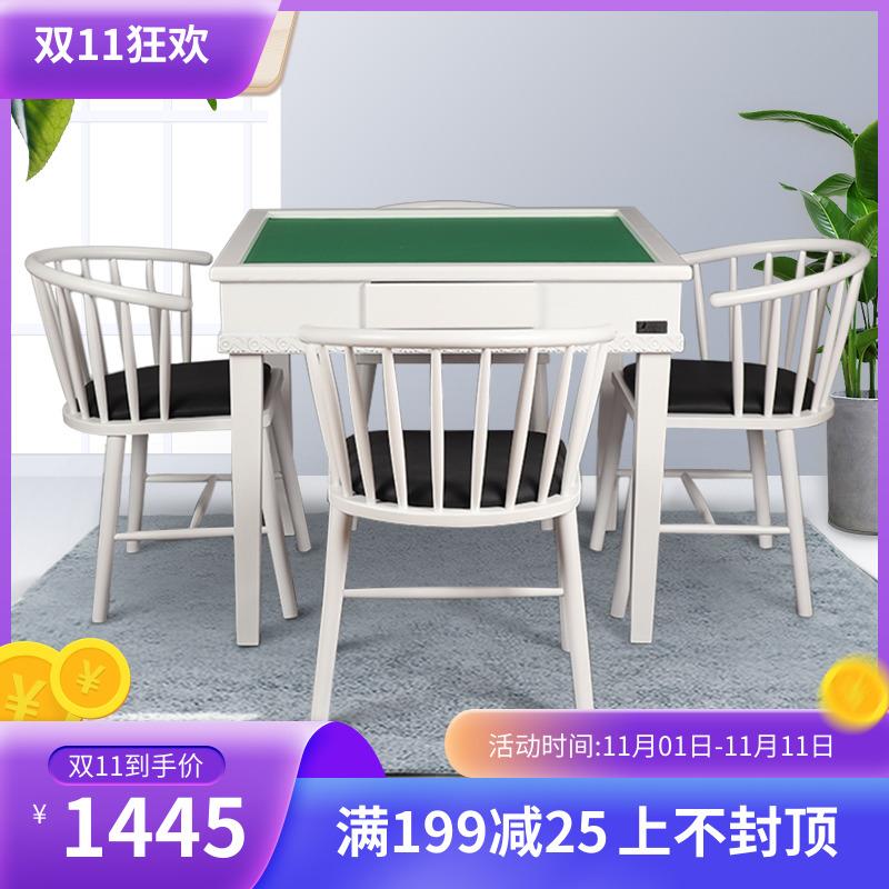 华诺狄 实木手动麻将桌可折叠麻将桌餐桌两用白蜡木手搓麻雀台