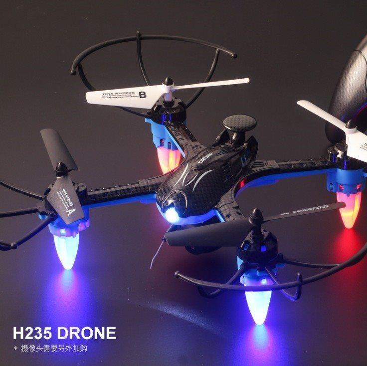 [子妤良品精品店电动,遥控飞机]玩具 带遥控充电无人机可飞行器耐摔定月销量0件仅售79.68元