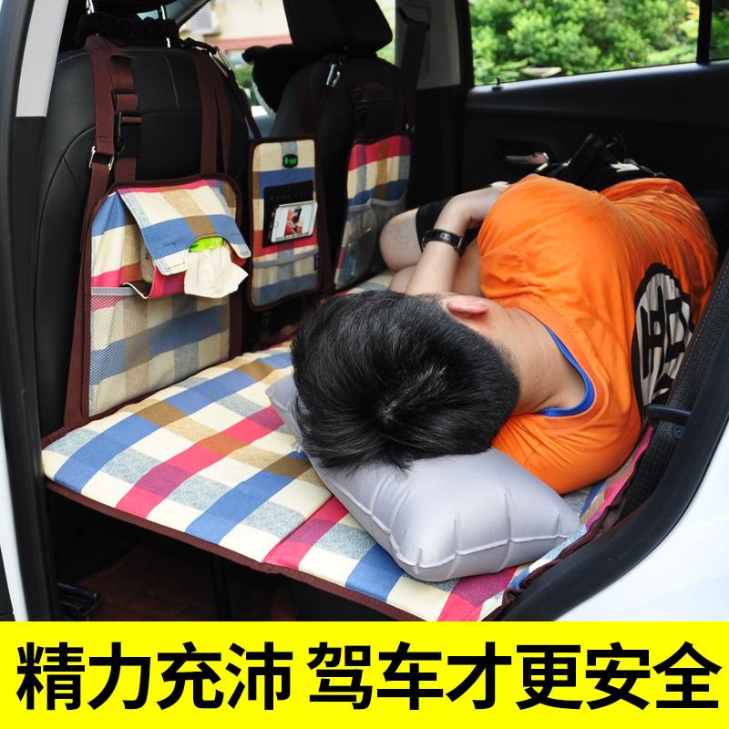 汽车床垫后排旅行床车载轿车睡垫车后座床车内睡觉神器用品SUV睡
