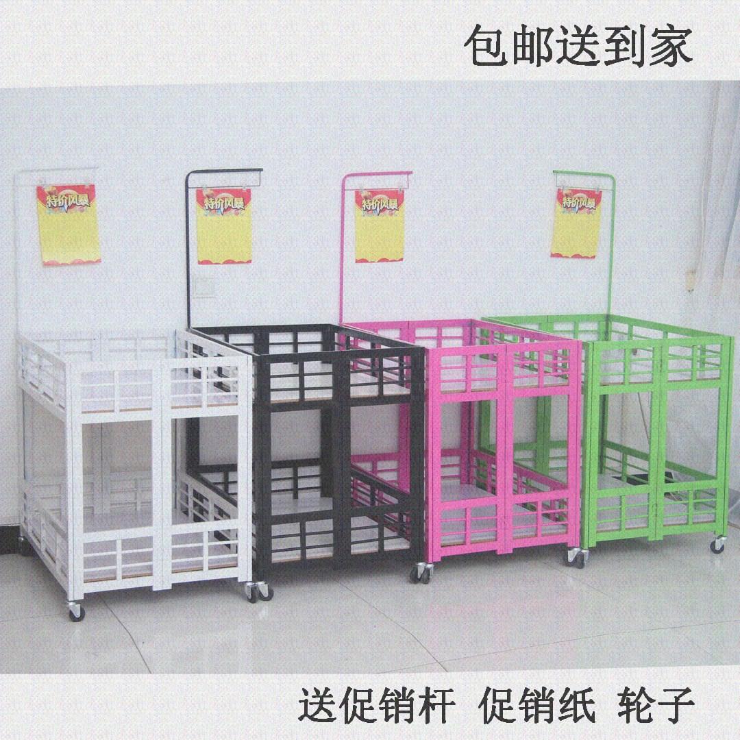 特价促销车促销台展示架折叠移动花车货架超市车甩货车超市台包邮