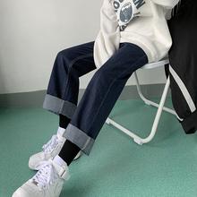 深蓝色直筒牛仔裤女加绒春秋宽松显瘦2021年新款高腰阔腿裤子秋冬