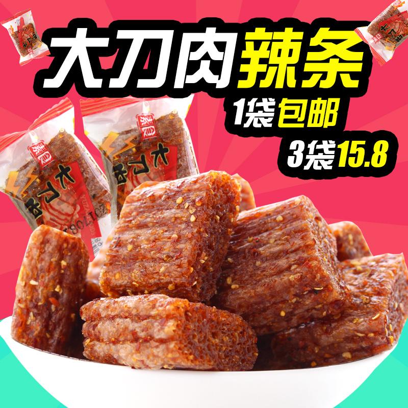 宇仔大刀肉辣�l��r�雅f麻辣味零食品重�c�L味休�e�k公室小吃素食