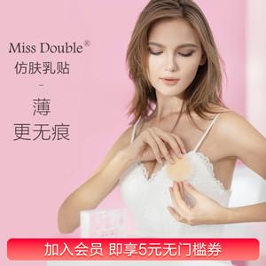 波波小姐夏季超薄款乳贴乳房贴防凸点免内衣乳头贴硅胶胸贴女隐形