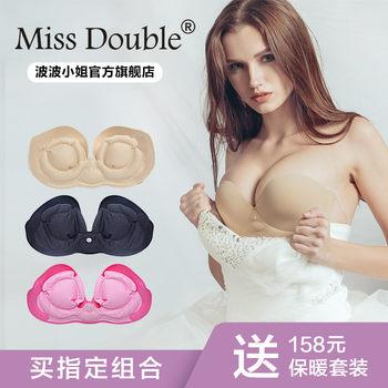 台湾波波小姐充气硅胶隐形文胸贴乳