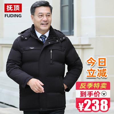反季中老年羽绒服男士加厚老爸中年人40岁50爸爸冬装老人外套清仓