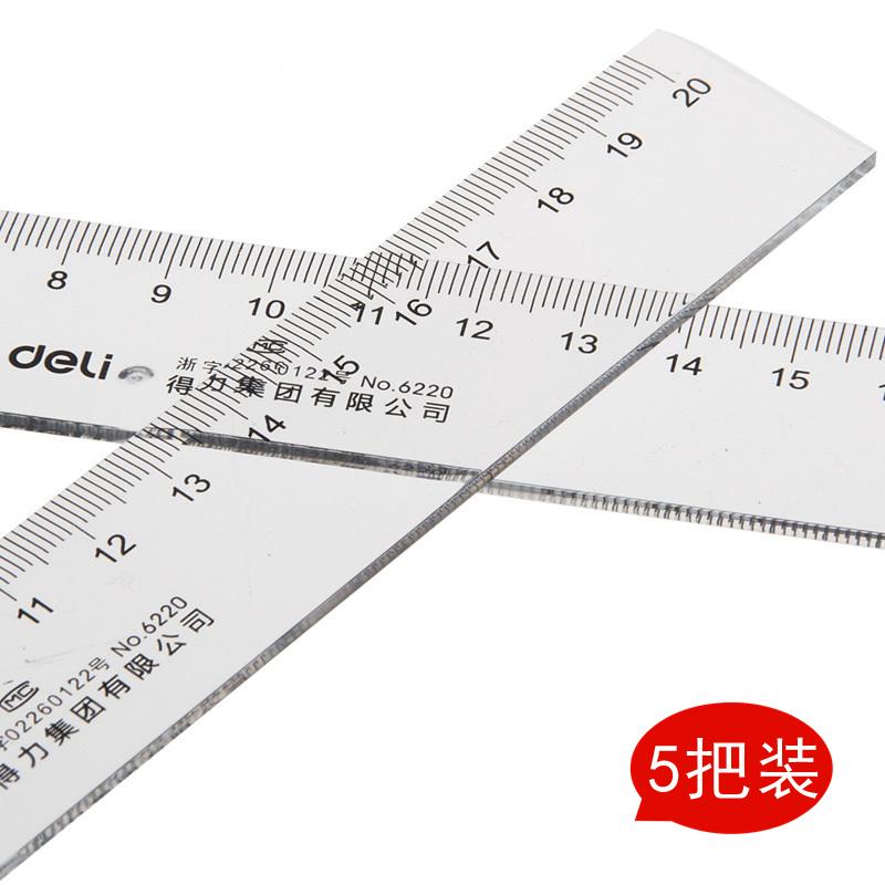 5把装 得力6220/6230办公用品直尺透明塑料尺20厘米/30cm学生测量尺工具刻度直尺学习文具用品制图工厂测绘用