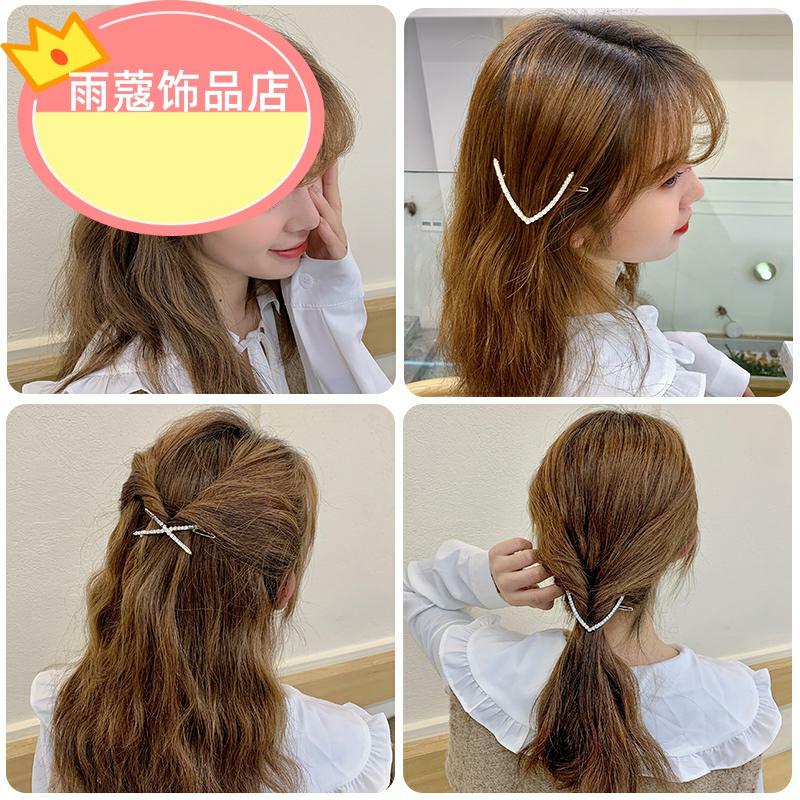韩国v形发夹网红刘海夹简约边夹气质夹子头饰少女发饰后脑勺发卡