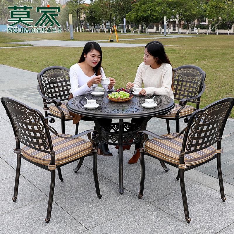 莫家户外铸铝桌椅组合花园露天休闲阳台铁艺庭院室外桌椅三五件套