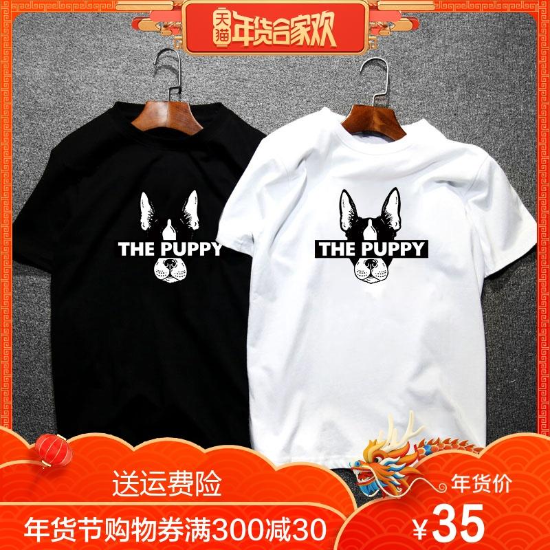 情侣装夏装2019新款个性创意潮牌T恤男短袖韩版宽松bf风学生半袖