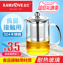 Kamjove Gold Cooker Tea cup elegant cup authentic heat-resistant glass tea Pot Office tea cup flower teacup