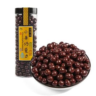 台湾原装进口可黑白牛奶巧克力豆儿童小朋友宝宝罐装零食糖果年货价格
