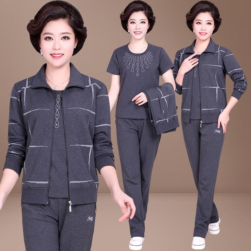 Одежда для людей среднего возраста Артикул 600390100882